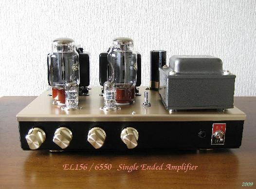 KT88 Tube Power Amplifier Class A